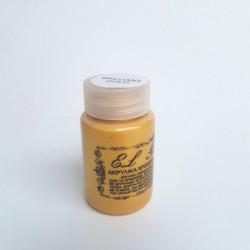 22 karat żółte th12